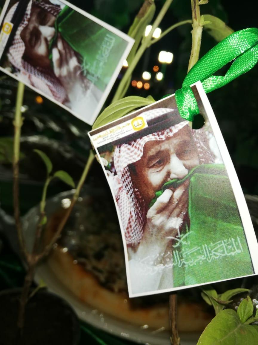 بر بلجرشي تحتفل بــ #اليوم_الوطني88 بمخيم الاسر المنتجة