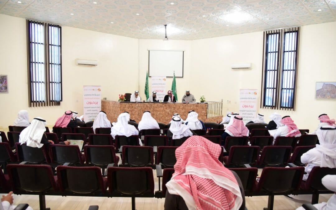 بر بلجرشي تعقد جمعيتها العمومية السنوية لعام 2020م