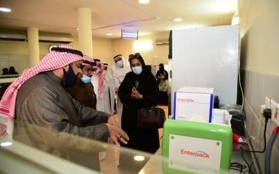 وفد من بنك التنمية وعدد من الجهات الداعمة في زيارة لجمعية البر ببلجرشي